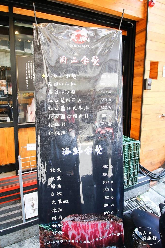 寅藏鐵板燒。日本A5和牛套餐只要488元就吃得到,和牛滷肉飯吃到飽加70元就能享用!【松菸美食/捷運市政府】 @J&A的旅行