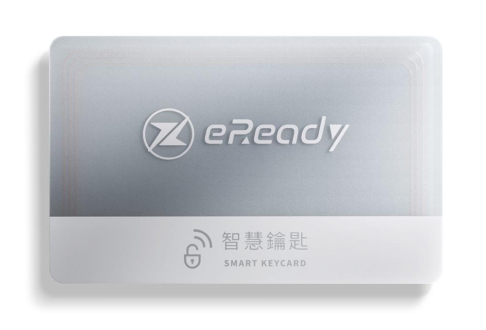 eReady-Fun-智慧鑰匙-(NFC卡)