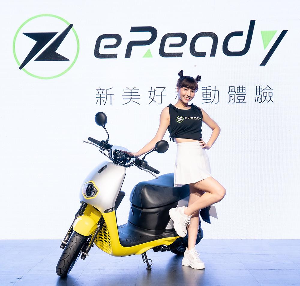 eReadyFun發表會-圖四