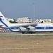 Antonov An124-100 'RA-82074' Volga-Dnepr