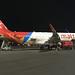 Airbus A320-251N '9H-NEO' Air Malta
