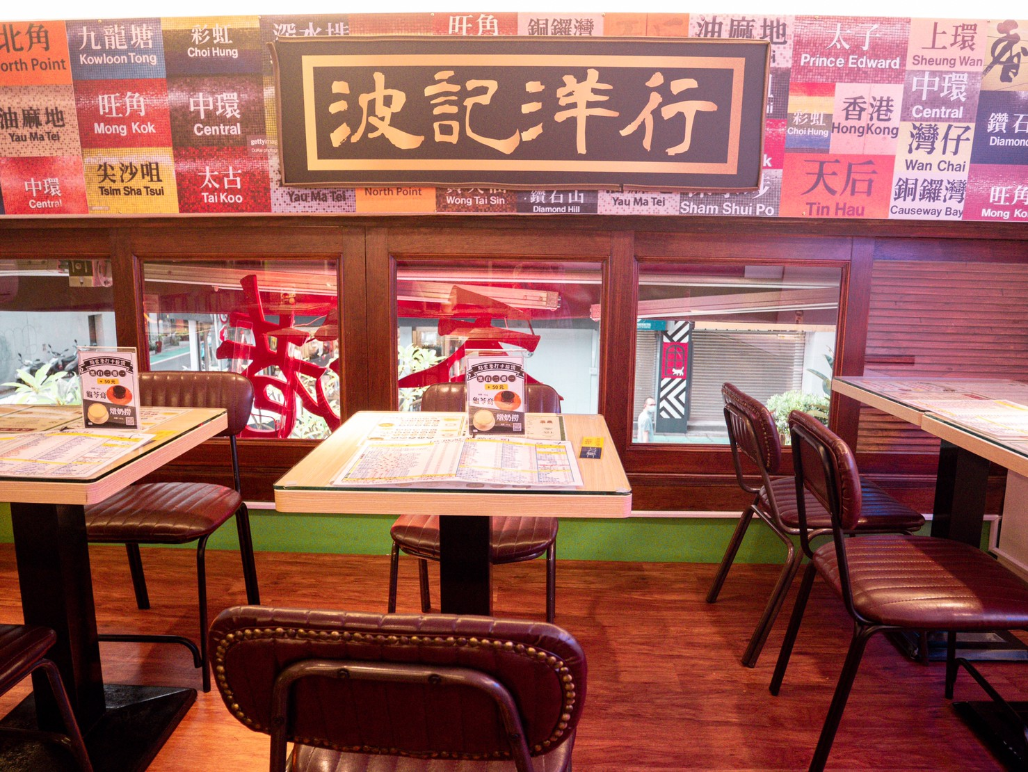 東區美食推薦|捷運忠孝敦化站。波記茶點心|秒飛香港體驗道地港式飲茶、港式小吃