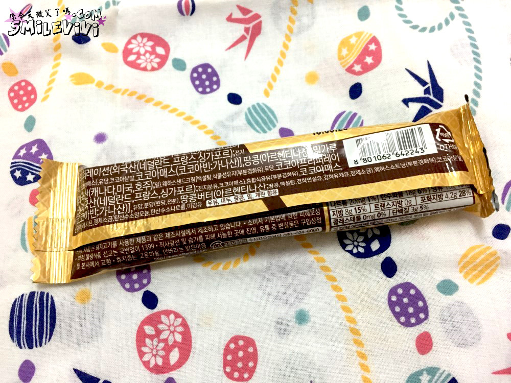 零食∥韓國CRUNKY(크런키)三種熱量低巧克力棒之雙倍香脆夾心巧克力棒(더블크 런치바 )、威化夾心巧克力棒( 웨하스 초코바)、綜合脆米果巧克力棒(믹스크리스피) 8 50239597333 58b51640af o