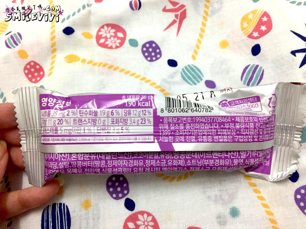 零食∥韓國CRUNKY(크런키)三種熱量低巧克力棒之雙倍香脆夾心巧克力棒(더블크 런치바 )、威化夾心巧克力棒( 웨하스 초코바)、綜合脆米果巧克力棒(믹스크리스피) 4 50240239856 984644b76e o