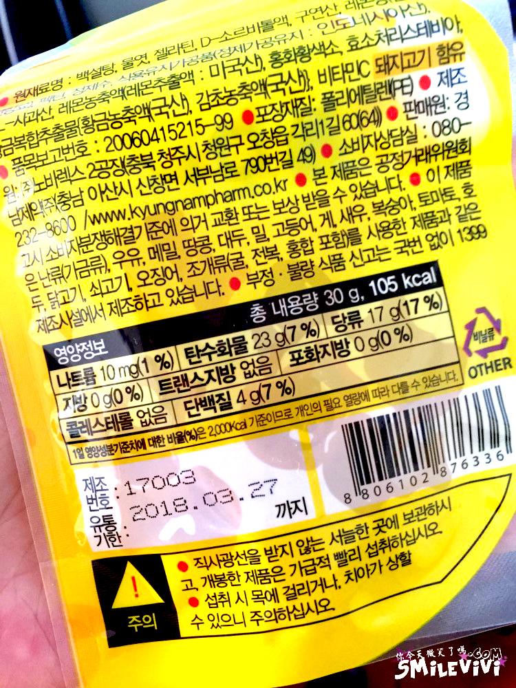 軟糖∥韓國美容軟糖Part 15 樂天膠原蛋白軟糖(콜라겐 구미젤리)、偶像明星代言LEMONA檸檬軟糖(레모나젤리)、秀智代言維他命500軟糖(비타500) 9 50240519552 447cf7f101 o