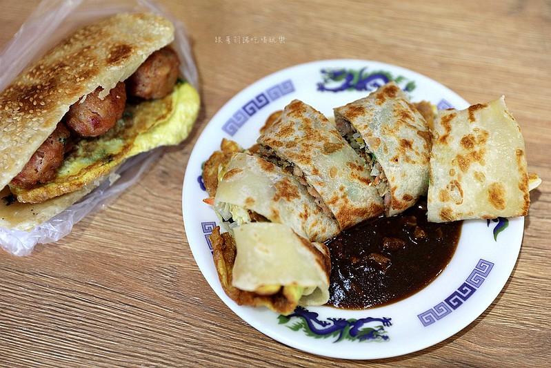 秦小姐豆漿店獅子頭燒餅台北松山區中崙市場早餐新疆孜然豬排蛋餅25
