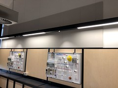 SerenityLite Wall Panels ETU Industrial
