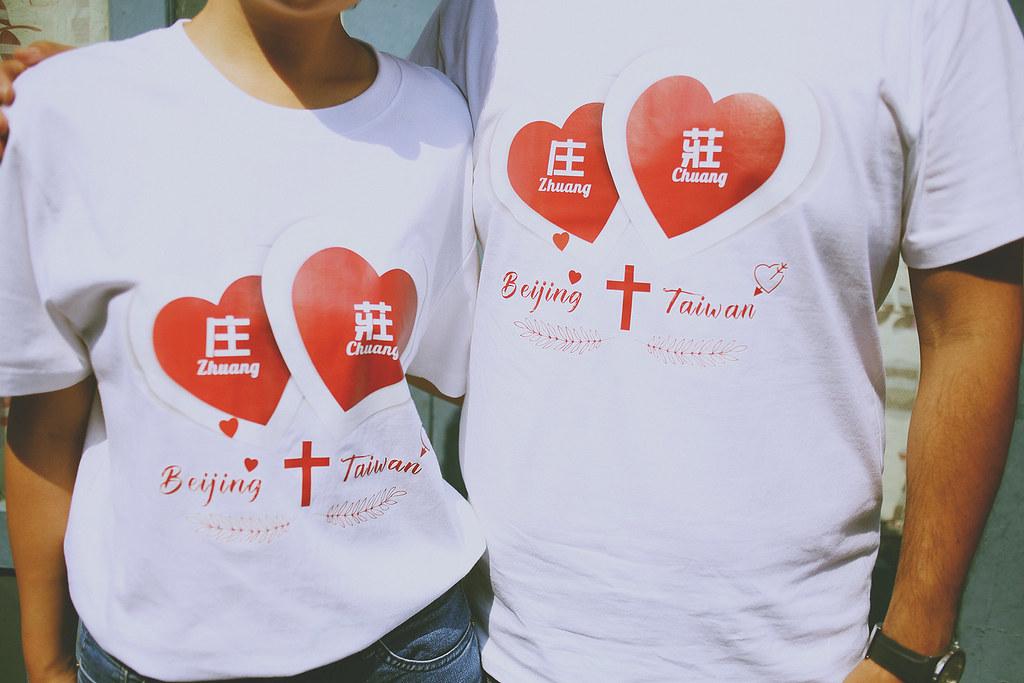 便服婚紗,基督徒,黑白,溫度,情感,自助婚紗,自然,生活,教會