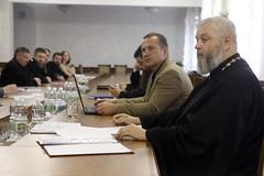 20.08.20 - V заседание оргкомитета