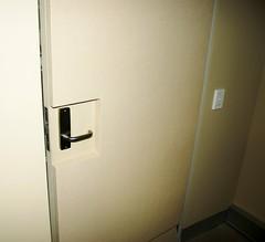 Serenity panel 25mm on Doors