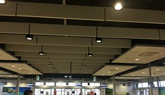Sonofonic Baffles in Airport