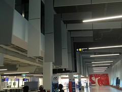 Reduce Noise in Airport Sonofonic
