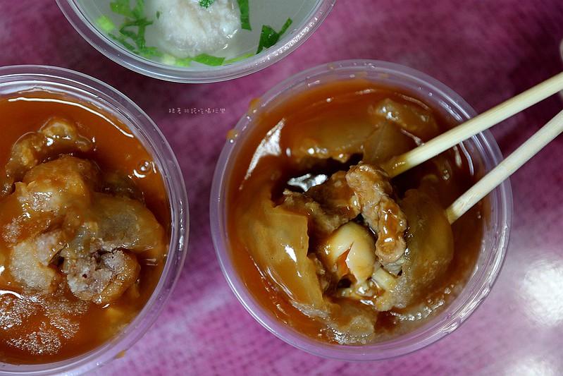 好客肉圓芋頭肉圓彰化肉圓芋粿巧菜隱藏銅板新北永和頂溪小吃美食31
