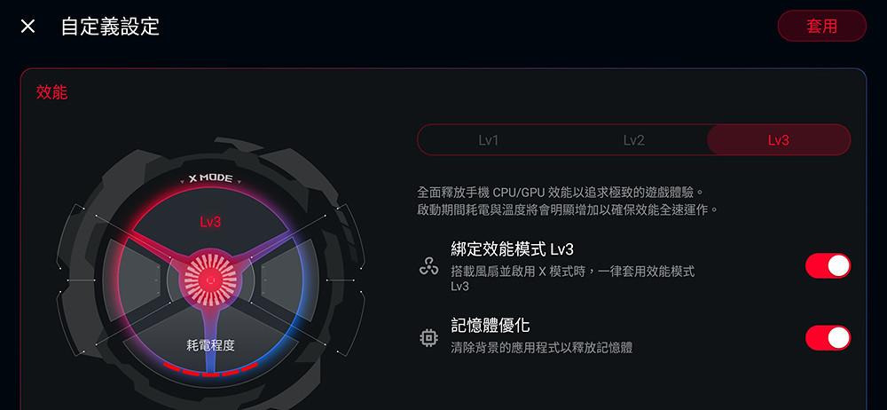 Screenshot_20200809-005038886