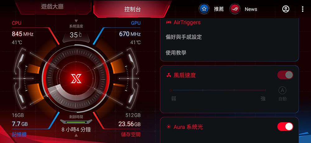 Screenshot_20200808-231716337