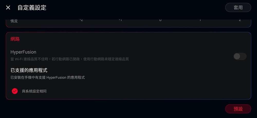 Screenshot_20200809-005029803