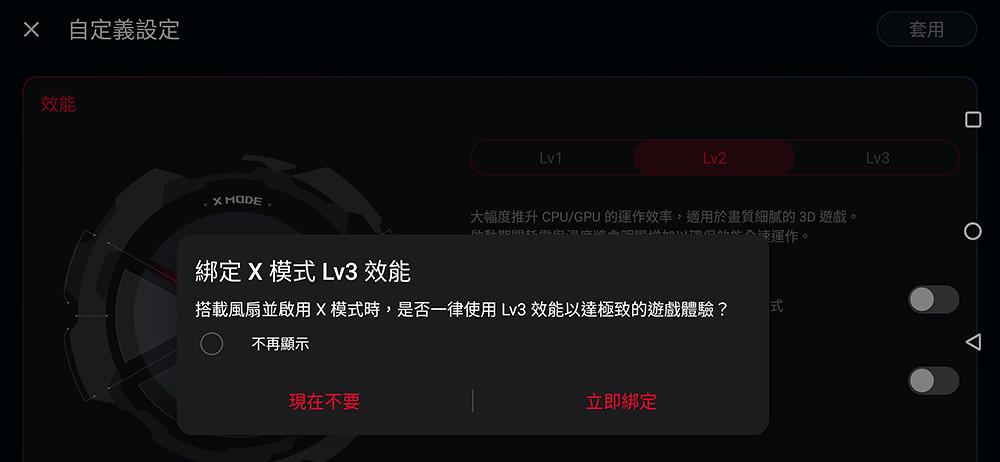 Screenshot_20200809-004907216