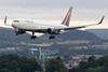 N174DZ B767-332/ER Delta Air Lines