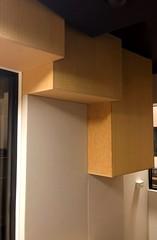 Murano PL916 & Serenity Acoustic Wall Panels