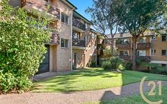 84/234 Beauchamp Road, Matraville NSW