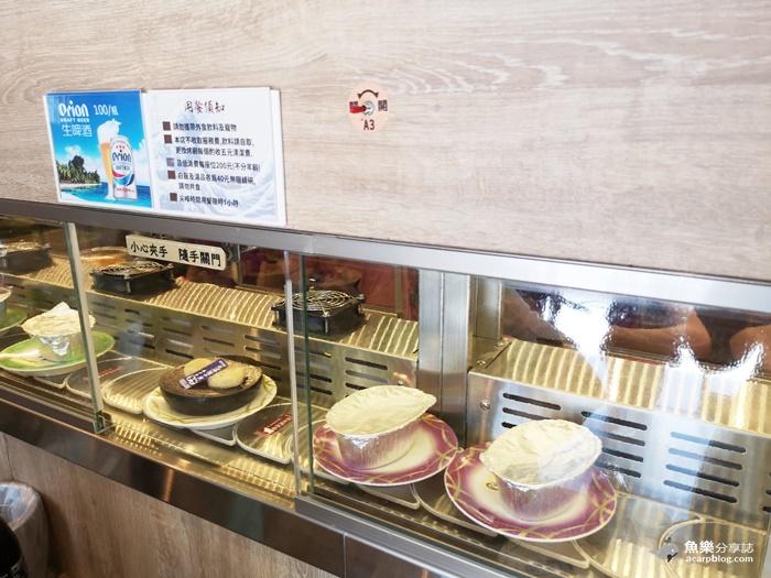 【台北大安】油花 迴轉吧 燒肉 永康駅|全台第一間迴轉燒肉 @魚樂分享誌