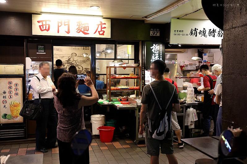 西門麵店極脆涼麵銷魂豬腳飯蛋包滷肉飯台北西門町美食171