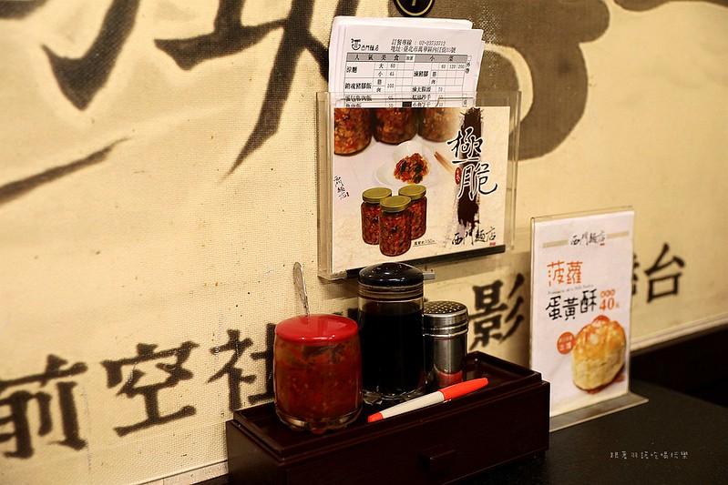 西門麵店極脆涼麵銷魂豬腳飯蛋包滷肉飯台北西門町美食134