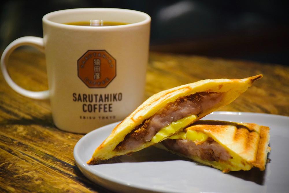 Sarutahiko 200827-11
