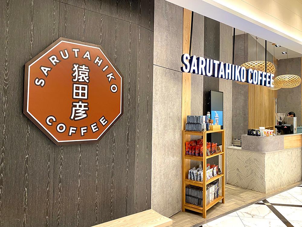 Sarutahiko 200827-10