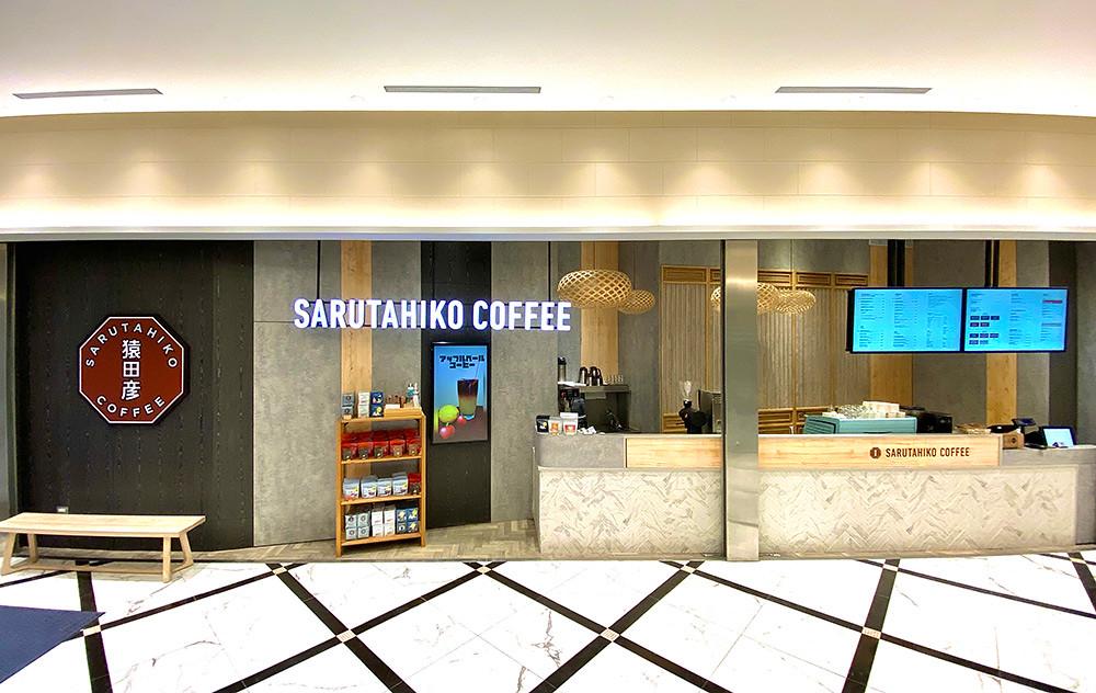 Sarutahiko 200827-1