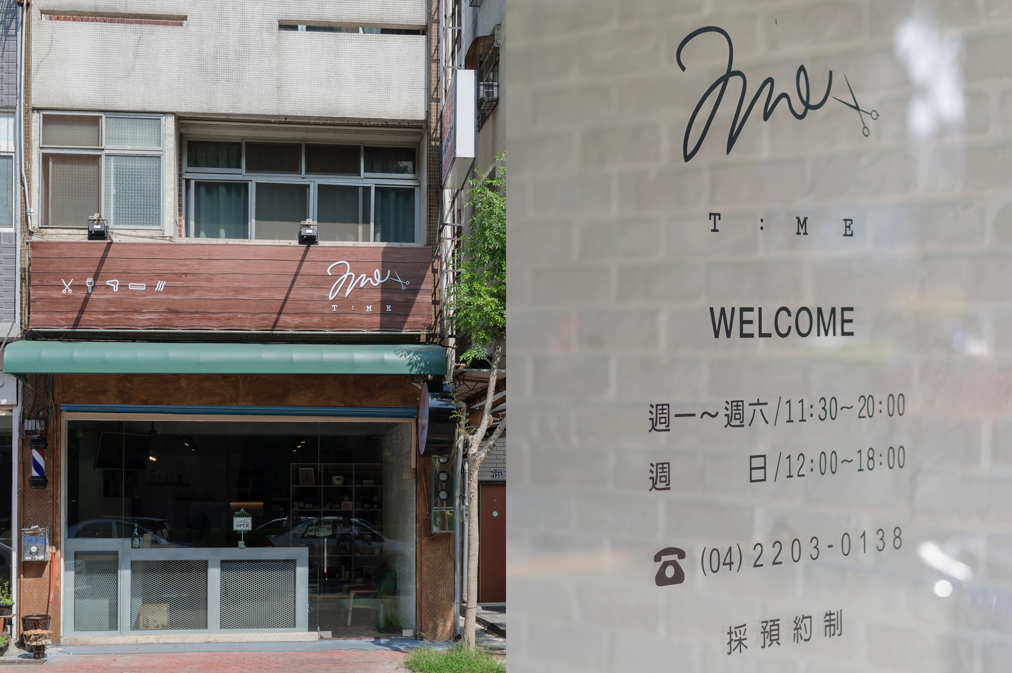 metime髮型設計空間攝影阿宏精選_02-2