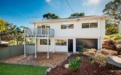 45 Atherton Road, Engadine NSW