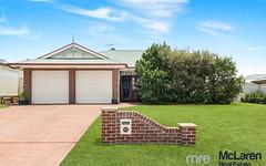154 Mount Annan Drive, Mount Annan NSW