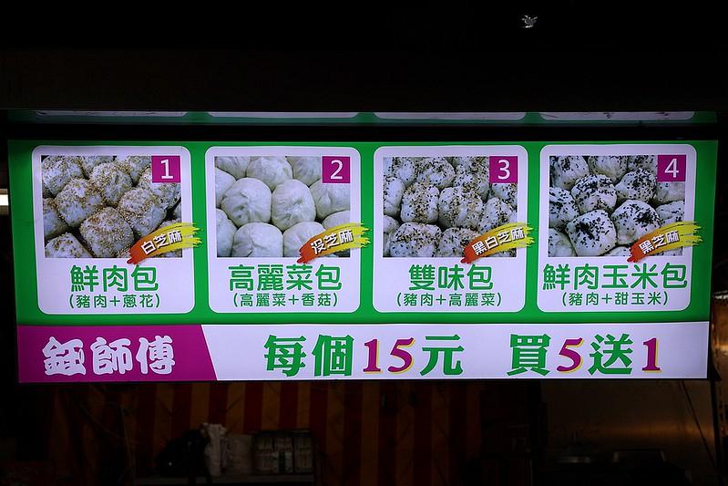 南機場高CP值平價銅板必吃小吃美食117