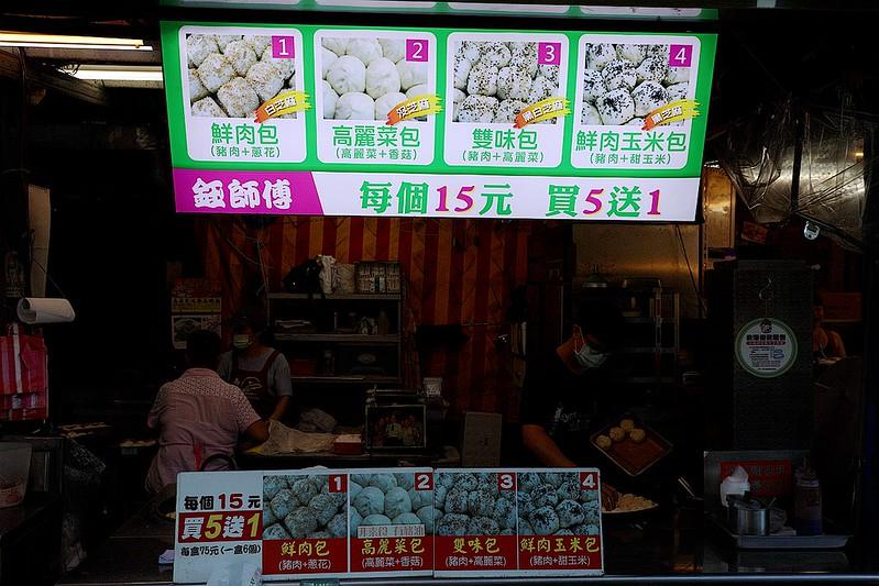 南機場高CP值平價銅板必吃小吃美食116