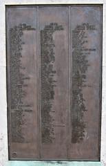 Photo of Plaque no.61