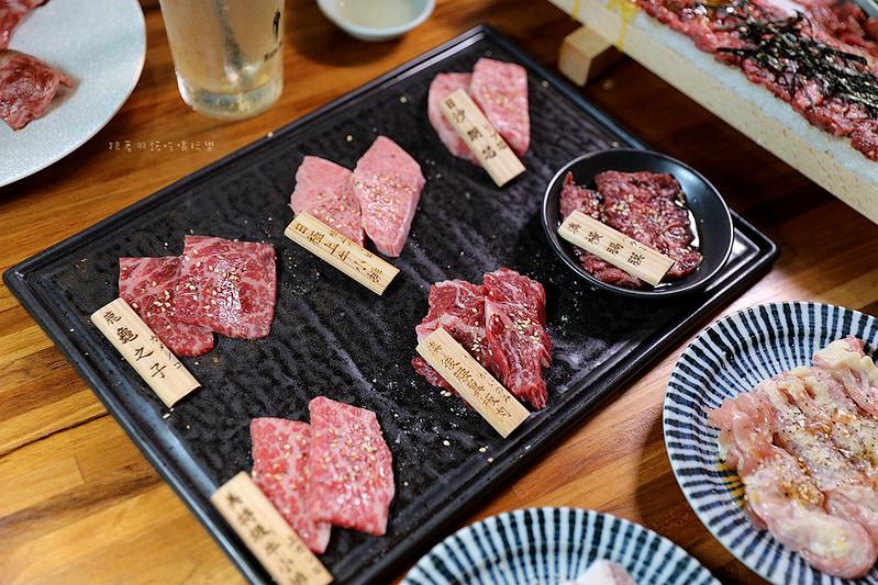 三樵炭火燒肉鹿兒島和牛新鮮直送日本師父手切台北和牛燒烤171
