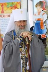 51. День знаний в Никольском 01.09.2020