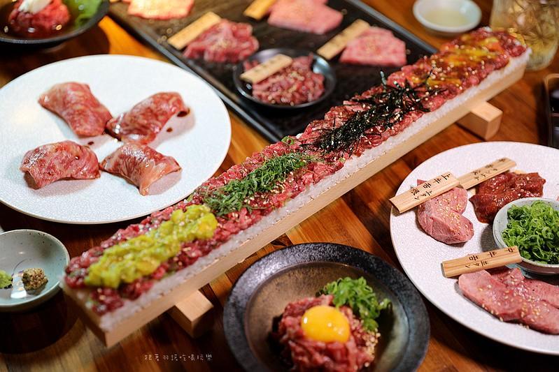 三樵炭火燒肉鹿兒島和牛新鮮直送日本師父手切台北和牛燒烤136