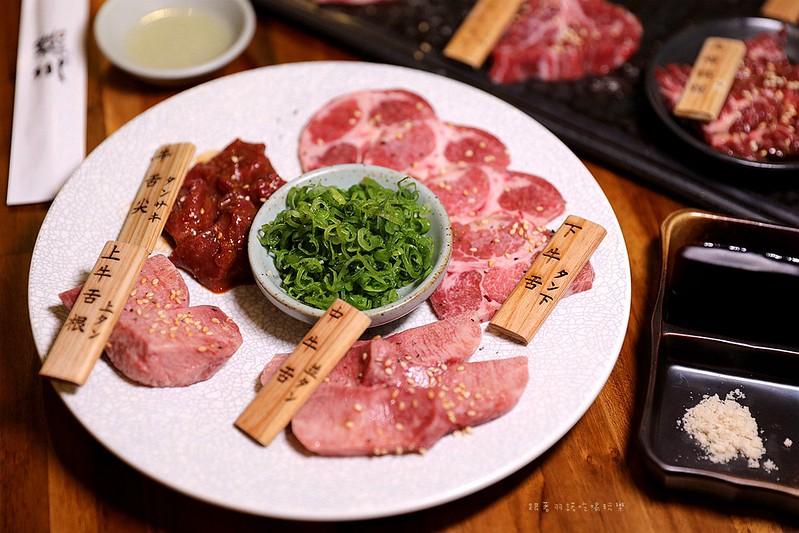 三樵炭火燒肉鹿兒島和牛新鮮直送日本師父手切台北和牛燒烤117