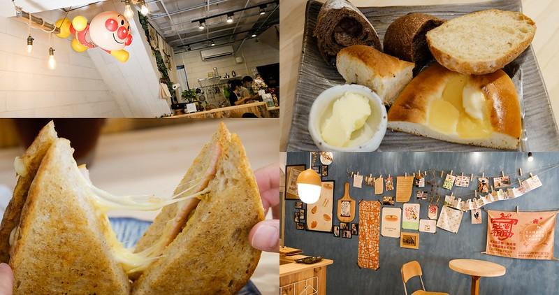 【台南美食】LULU&BUN CAFE 手作麵包店新開早午餐二店!鄉村風小店內享用好吃的麵包!