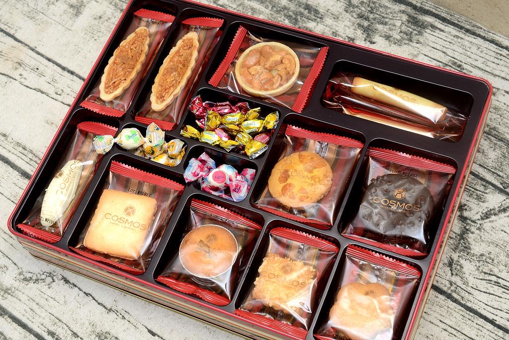 天成飯店2020品味典藏中秋禮盒