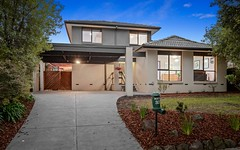 33 Tamboon Drive, Rowville VIC
