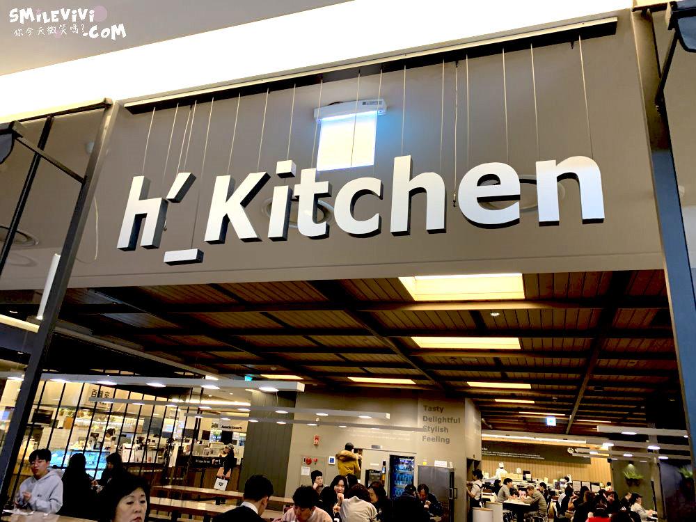 h' Kitchen