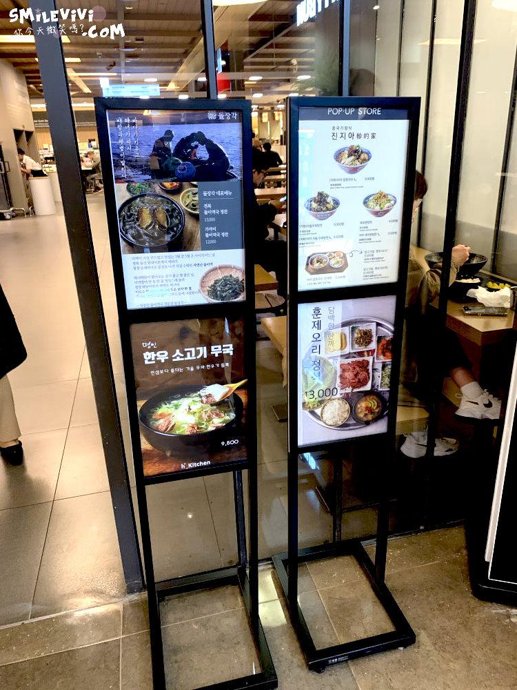 食記∥韓國首爾(서울)h' Kitchen現代百貨公司三成店(현대백화점 무역센터점)美食街不會韓文不用怕!自助點餐機自己點自己吃 5 50301164386 bfd793a243 o