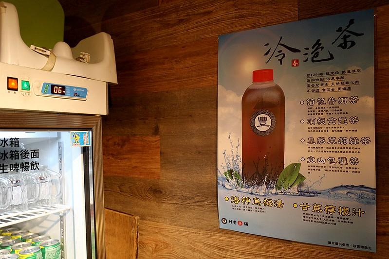 火鍋殿和牛戰車龍蝦頂級啤酒蛤蜊痛風火鍋鍋物台北東區吃到飽034