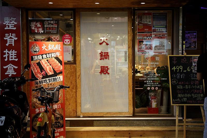 火鍋殿和牛戰車龍蝦頂級啤酒蛤蜊痛風火鍋鍋物台北東區吃到飽001