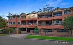 5/17-19 BOUNDARY STREET, Parramatta NSW