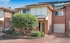 2/29-31 Barber Avenue, Penrith NSW