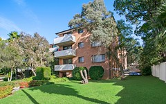 4/138 Military Road, Guildford NSW